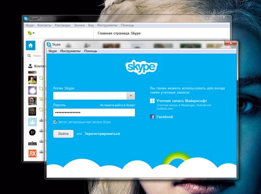 второй skype в Windows